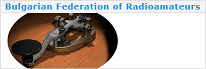 Small image of the BFRA website.